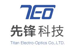 先鋒科技(香港)股份有限公司