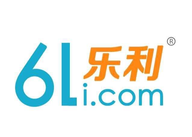 乐利中国有限公司