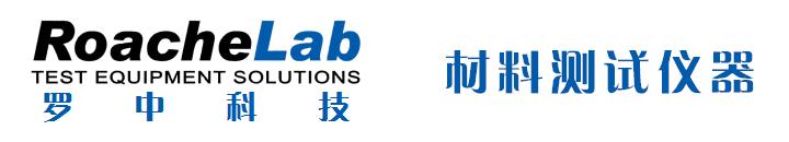 上海罗中科技发展有限公司