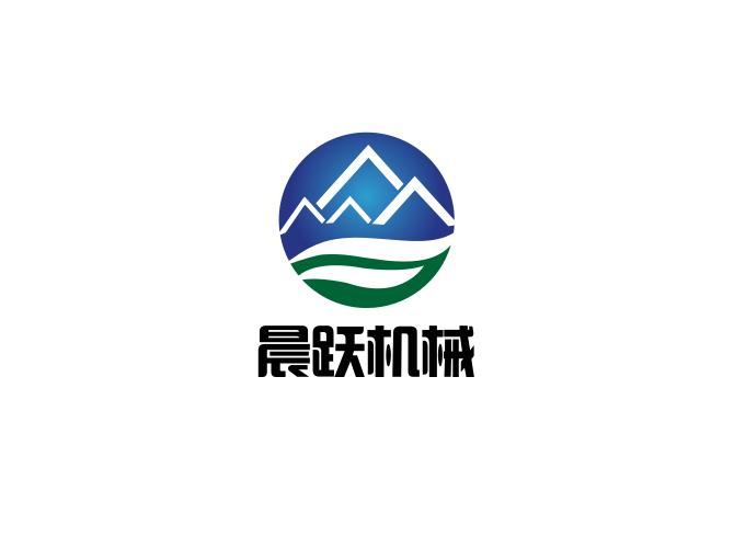 大城县臧屯晨跃防腐机械设备厂