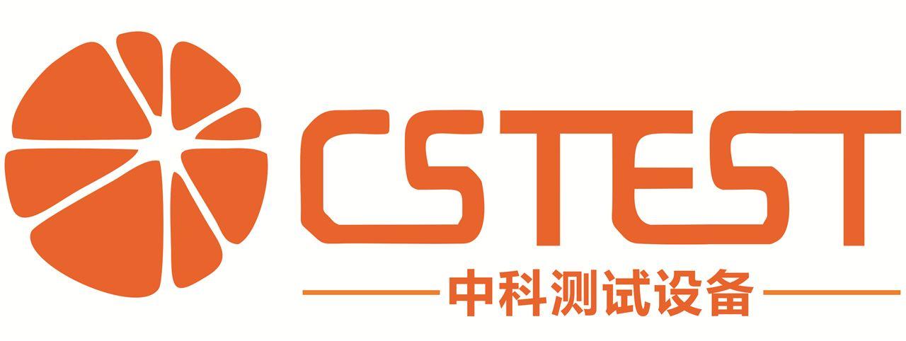 东莞中科测试设备有限公司