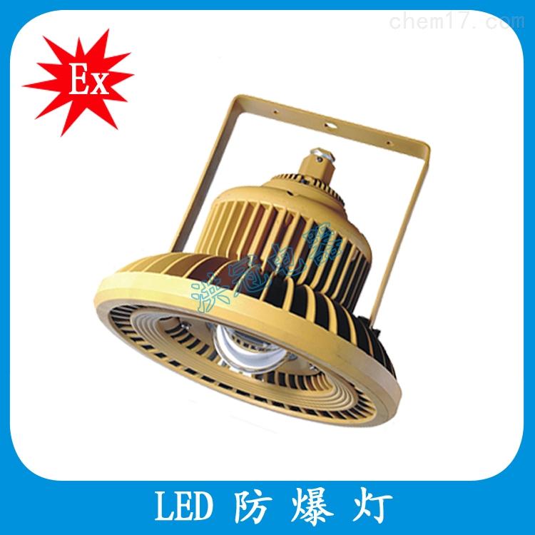 支架式LED防爆灯 壁挂式80wled防爆灯 淮安加油站LED防爆灯