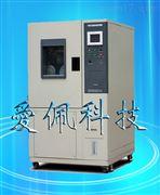 橡胶耐高温测试机|小型高低温测试箱|高低温实验箱价格