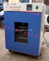 GHP-9080隔水式恒温培养箱厂家报价价格