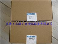 DFPB-20-090-F04FESTO供应德国festo产品摆动驱动器DEPB系列DFPB-20-090-F04