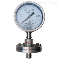 隔膜压力表Y-100A/Z/ML(316)/316,上海自动化仪表四厂