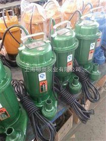 50WQD6-16-0.75单项无堵塞潜水排污泵
