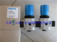 LRB-1/4-D-7-O-K2-MIN供应德国FESTO产品festo两联件LRB系列LRB-1/4-D-7-O-K2-MIN