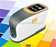 HP-700分光测色仪,油墨配色仪