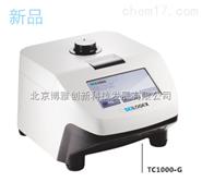 赛洛捷克 PCR仪  TC1000-G