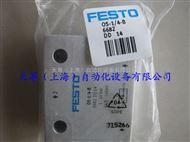 OS-1/4-B德国festo产品FESTO或门OS系列OS-1/4-B