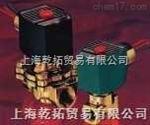 SC8344G076技术参数ASCO防爆电磁阀
