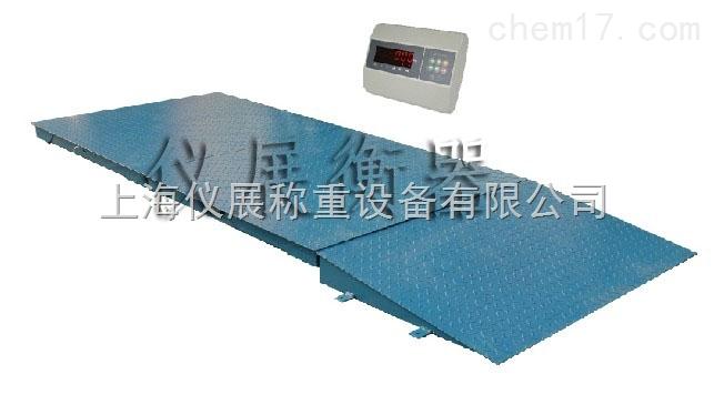 2吨电子平台秤(双面带斜坡电子地磅秤)