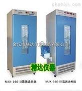 MJX-80-Ⅱ80升小型智能霉菌培養箱