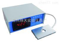 Db-1微型恒溫電熱板