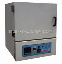 XK-8065高温灰化炉