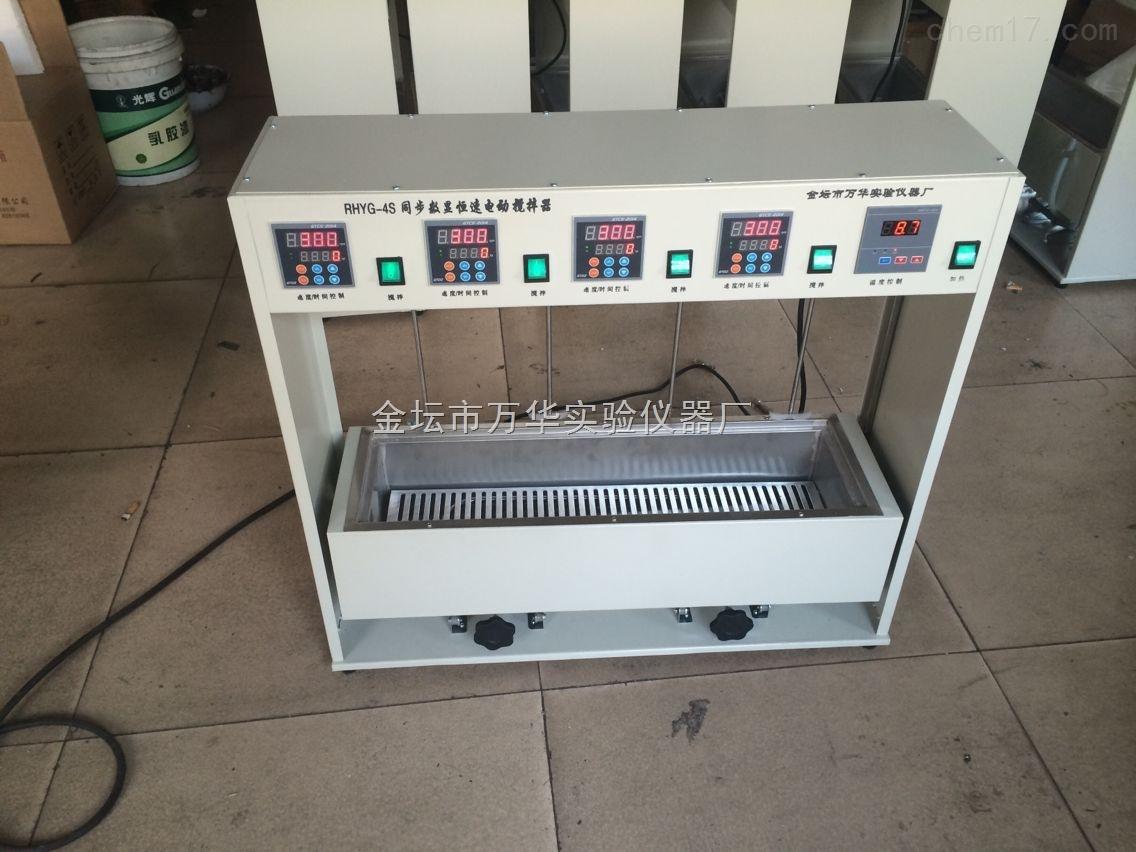 同步数显恒速电动搅拌器