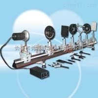CXJ-3教学光具座