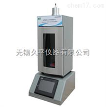 JIUPIN-650E7寸触摸屏显示 超声波细胞粉碎机