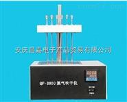 QF-3800氮吹浓缩装置/氮气吹干仪 、温度调节:室温+5℃-100℃