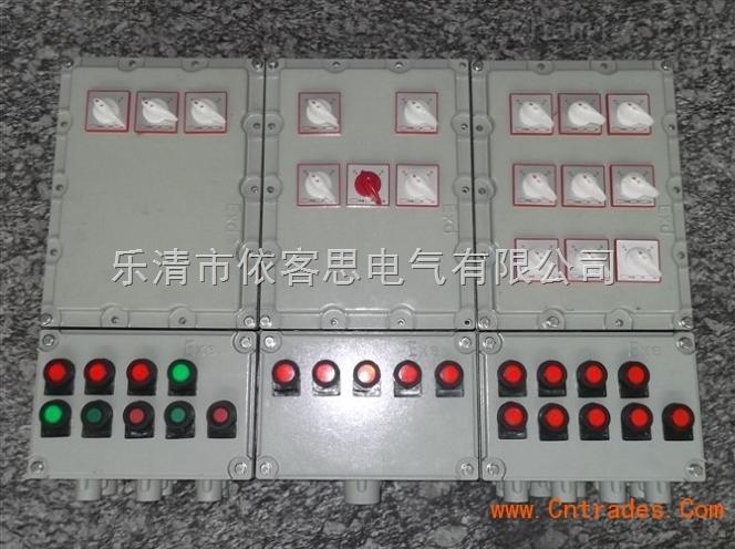 订做36V防爆照明配电箱,专业生产防爆配电箱厂家