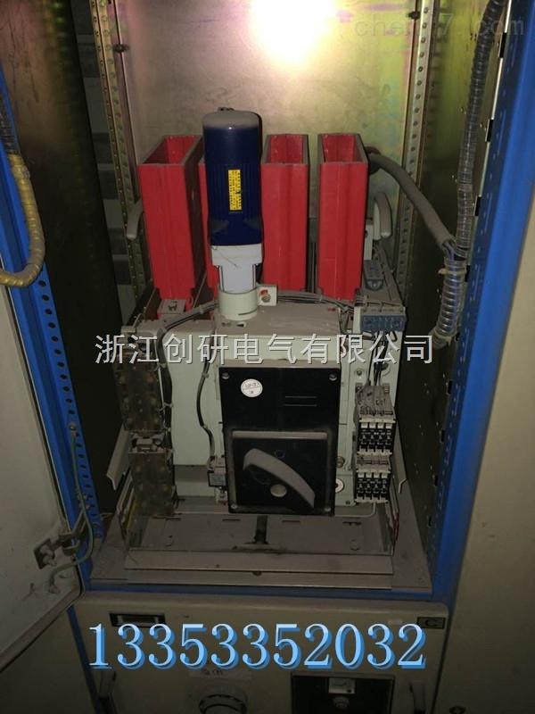 dw15-630a 万能式断路器