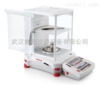 EX225DZH/AD奥豪斯/Ohaus Explorer® 准微量天平,0.01mg精密分析天平-集思仪器