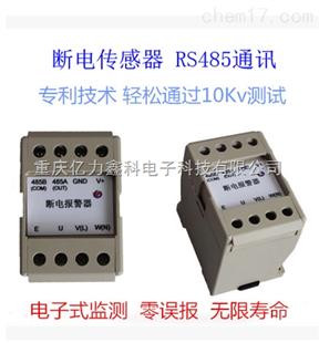 380v过热载继电器接线图片
