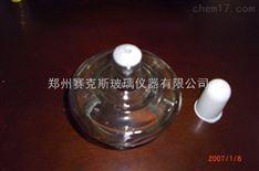 郑州供应实验用酒精灯250ml