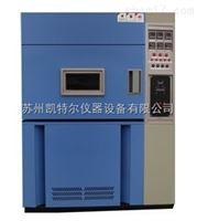 K-SN500/900氙弧灯老化试验箱厂家