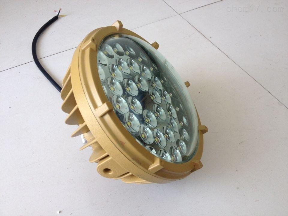 FW6580LED泛光工作灯60W