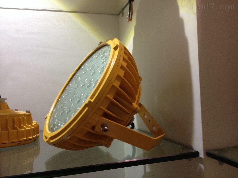 LED防爆灯30W/热电厂led防爆平台灯