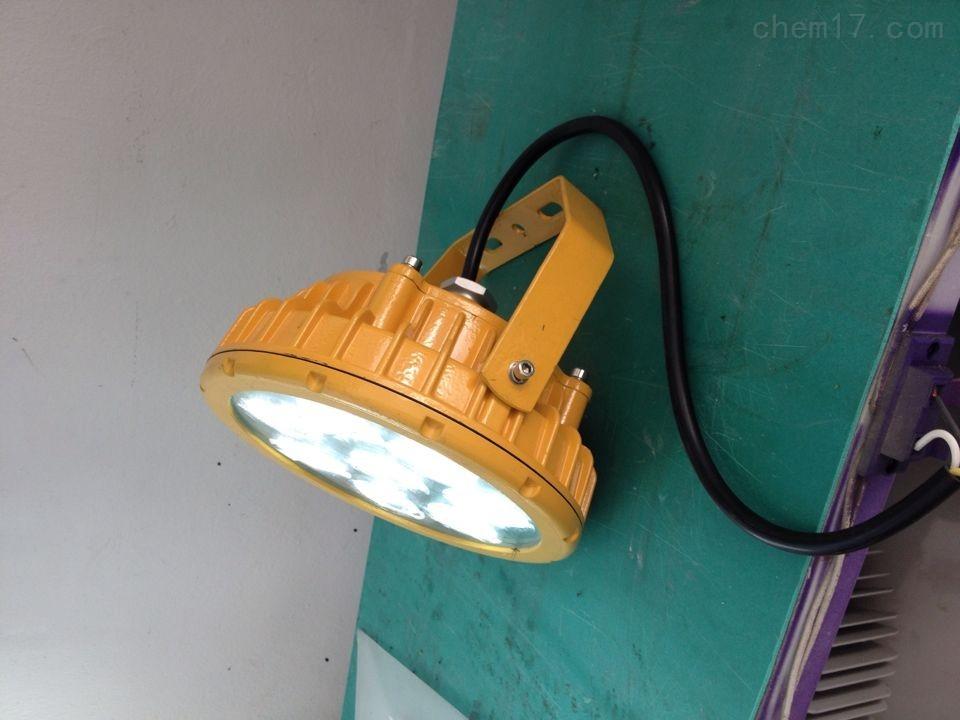 BF1100ALED防爆灯 30wled防爆平台灯