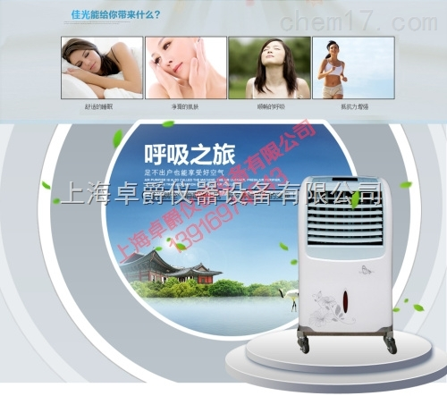 XDG-100-上海空气消毒机厂家定做/空气消毒机价格
