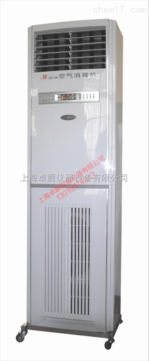 XDG-300-上海空气消毒机学校用/移动式空气消毒机现货供应