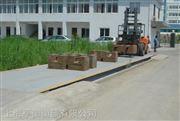 化工厂用的(上海产)80吨防爆电子汽车衡