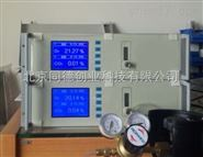 新型露點硫化氫分析儀