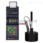 TIME5302北京时代之峰TIME5302(原TH140)便携式里氏硬度计