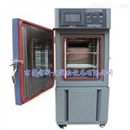 电子产品可程式高低温交变湿热试验箱