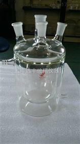 玻璃四口双层反应瓶夹套电解池套反应瓶