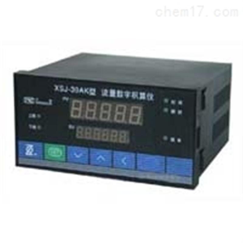XSJ-39AI流量数字积算仪上海自动化仪表九厂