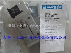 VUVG-L10-M52-RT-M5-1德国festo产品FESTO电磁阀VUVG系列VUVG-L10-M52-RT-M5-1