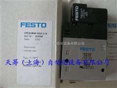 CPE18-M1H-3GLS-1/4德国festo产品FESTO电磁阀CPE18系列CPE18-M1H-3GLS-1/4
