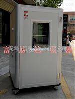 ORT720电子产品恒温老化箱