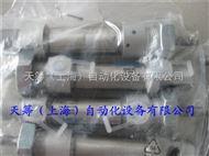 DSNU-20-20-PPV-A德国festo圆形气缸DSNU系列气缸DSNU-20-20-PPV-A
