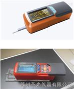 粗糙度测试仪