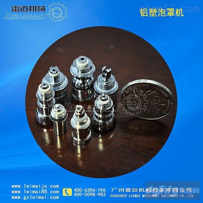 铝塑泡罩包装机-深圳电子烟包装机