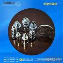 DPT-130铝塑泡罩包装机-深圳电子烟包装机