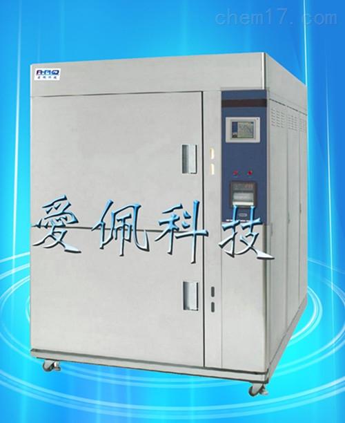 高低温冲击试验箱,高低温冲击试验箱价格