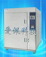 AP-CJ高低溫沖擊試驗箱,高低溫沖擊試驗箱價格